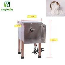 Máquina picadora de carne de coco eléctrica máquina picadora de carne de coco máquina Ralladora de coco máquina cortadora de carne de coco eléctrica