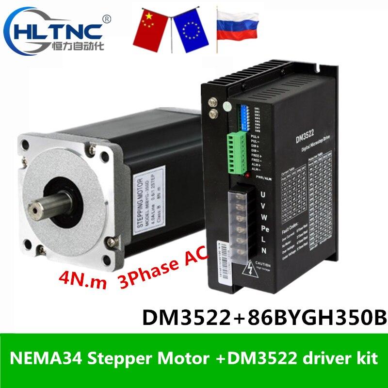 3 المرحلة NEMA34 86 مللي متر 4N.m AC محرك متدرج محرك خطوي بالتحكم الرقمي بالكمبيوتر محرك متدرج 86BYGH350B 1.2 درجة 2.1A + محرك أطقم مع سائق DM3522 ل CNC