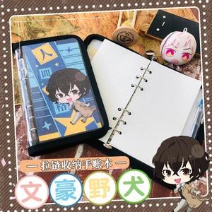 Anime Bungou Stray Dog Dazai Osamu Dazai Handbook Zipper Storage Book Stationery Diary Notebook Gift