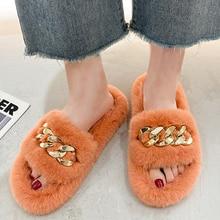 Summer Fluffy Women slippers Gold Chain Fur slippers Shoes Women Fox Fur Flip Flop Flat Furry Fur Sl