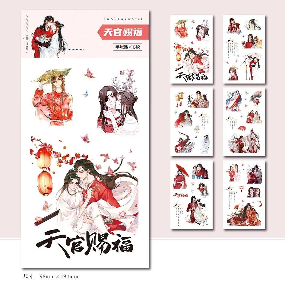 6 folhas/conjunto anime céu bênção oficial adesivo decorativo tian guan ci fu diário scrapbooking etiqueta adesivos