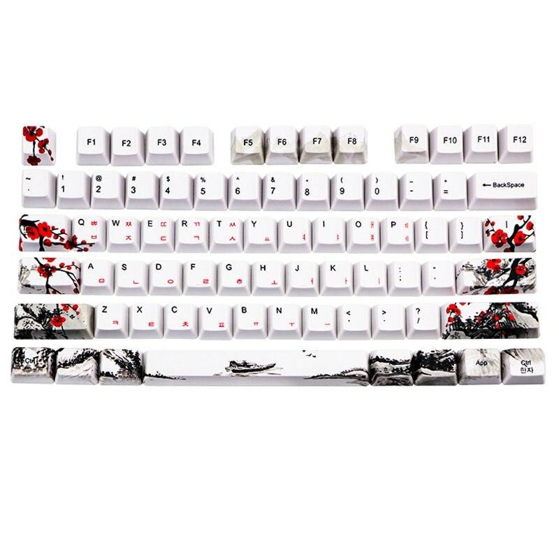 الكورية اليابانية زهر البرقوق PBT خمسة الجانبين صبغ تحت 110 مفاتيح OEM الشخصي Keycap لتقوم بها بنفسك المفاتيح لوحة المفاتيح الميكانيكية