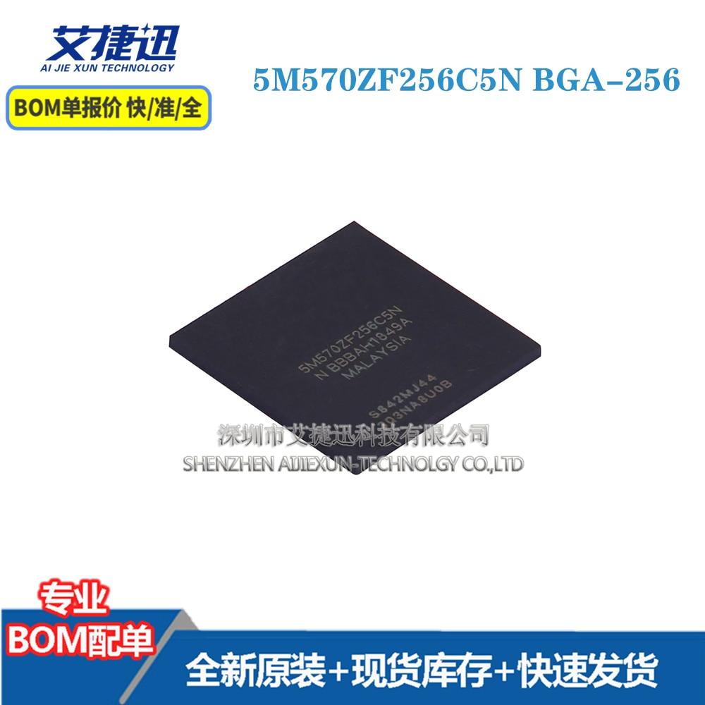 2 قطعة 5M570ZF256C5N BGA-256 جديد و origianl أجزاء IC رقائق