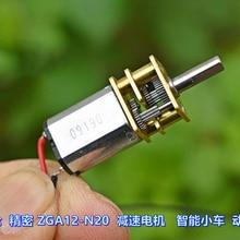 Mini N20 plein métal boîte de vitesses motoréducteur cc 3V 5V 6V 150 tr/min-330 tr/min réducteur de boîte de vitesses moteur électrique d-arbre bricolage Robot voiture intelligente