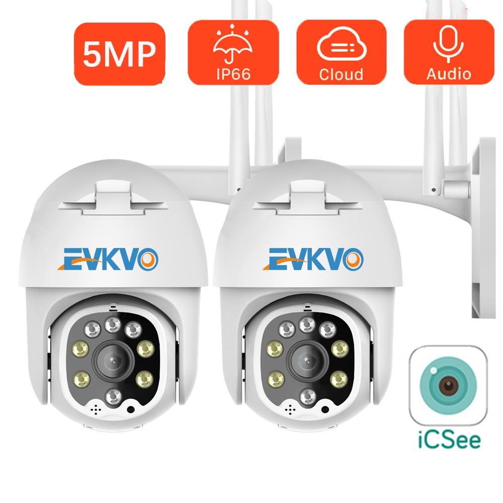 5MP Wireless PTZ WIFI Camera Outdoor IP Speed Dome CCTV Security Camera Pan Tilt 4X Zoom Surveillance Siren Alarm P2P ICSEE Cam