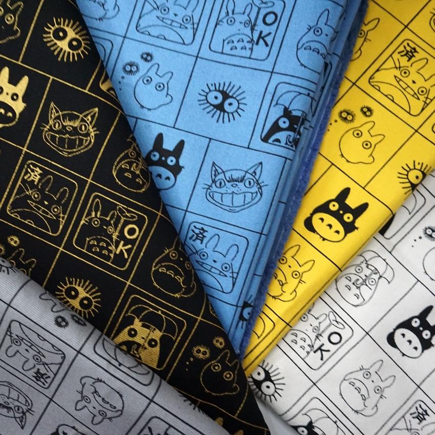 Японская Тоторо Ручная работа пэтчворк хлопок холст ткань швейная подушка для сумки Diy скатерть-занавеска диван 91 см * 145 см