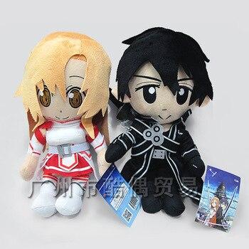 New arrival 2 Styles 30cm Cute Sword Art Online SAO Kirigaya Kazuto Plush Toy Kirito Asuna Soft Stuffed Doll Toys For Kids Gifts