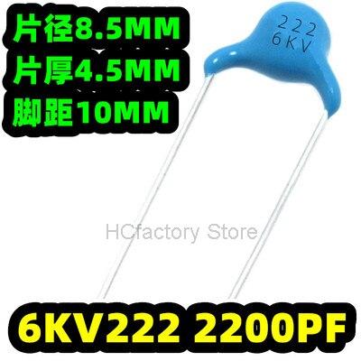 Новые оригинальные керамические конденсаторы высокого напряжения 20 шт./Лот 6 кВ 6000 В 2200P 222 м 222 стандарт оптом единый блок распределения
