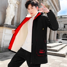 UYUK2019 Winter Stitching Jacket Hooded Loose Casual Trend Big Pocket Plus Velvet Thick Men's Cotton Coat  Men Clothes