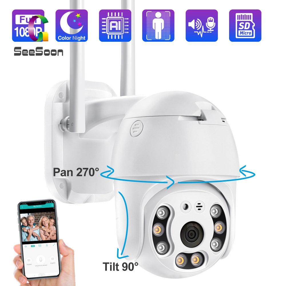 1080P كاميرا لا سلكية سرعة قبة PTZ الأمن IP كاميرا تنبيه الحركة المزدوج هوائي الصوت للرؤية الليلية CCTV المراقبة