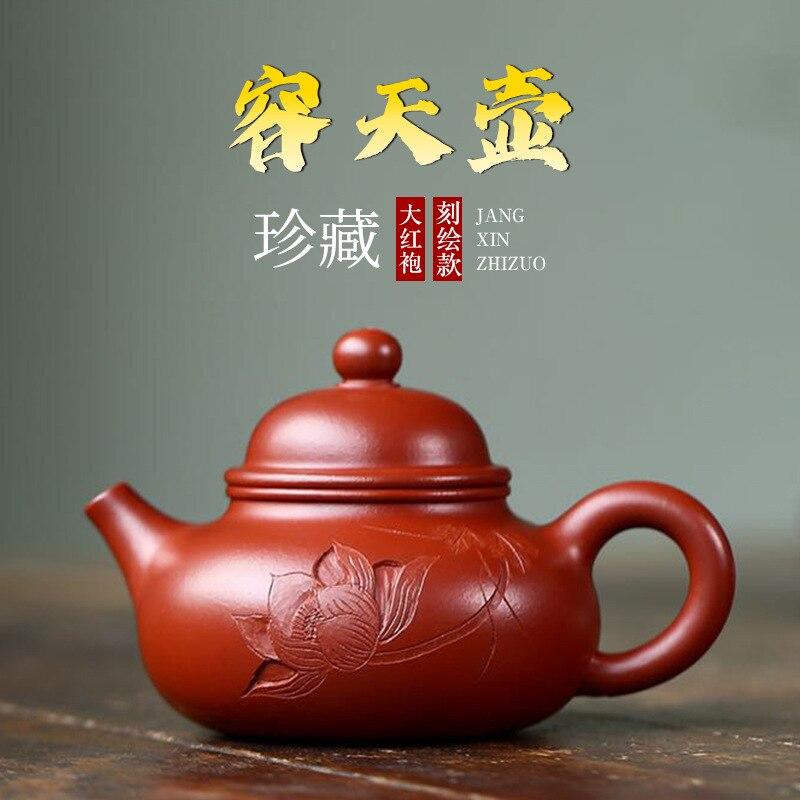 الخام Dahongpao الأرجواني الطين إبريق الشاي أصل منحوتة Rongtian إبريق الشاي