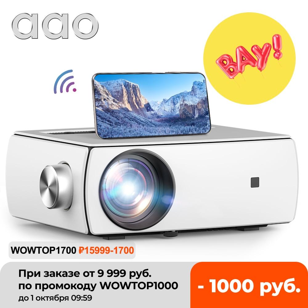 AAO Full HD проектор YG430 5G WiFi умный портативный мини проектор Родной 1920X1080P смартфон LED видео домашний кинотеатр проектор