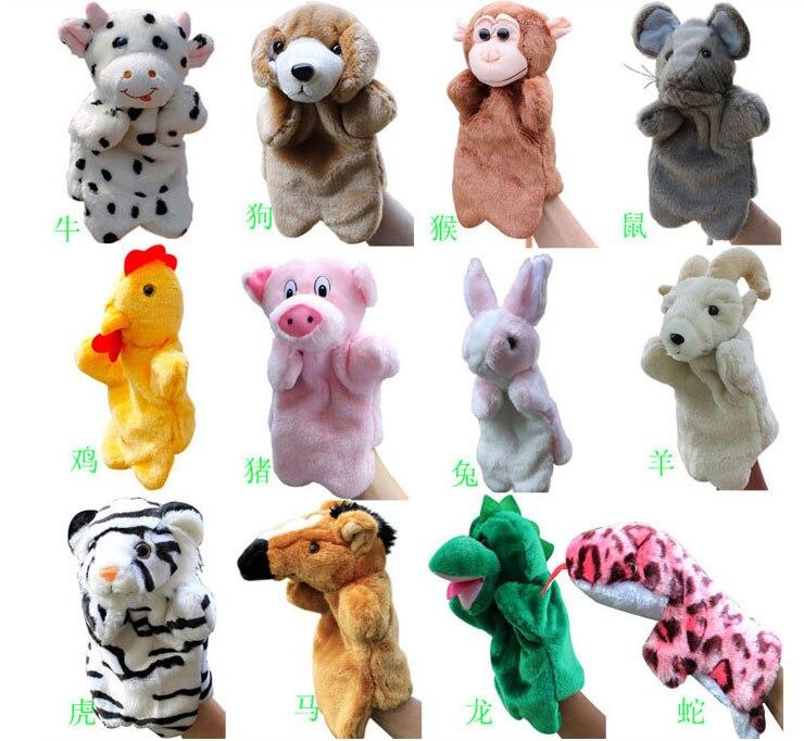 cute plush toy Zodiac Signs rat ox tiger rabbit dragon pigeon wolf fox owl panda hand puppet baby tell story birthday gift 1pc