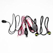 H11 H8 H9 автомобильные светодиодсветодиодный фары Противотуманные фары жгут проводов соединительный кабель дистанционное управление с переключателем DRL 12 В реле