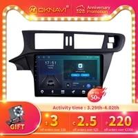 touch screen smart car multimedia player for citroen c3 xr 2010 2015 car radio stereo 4g wifi bt gps rds 360 camera carplay dsp