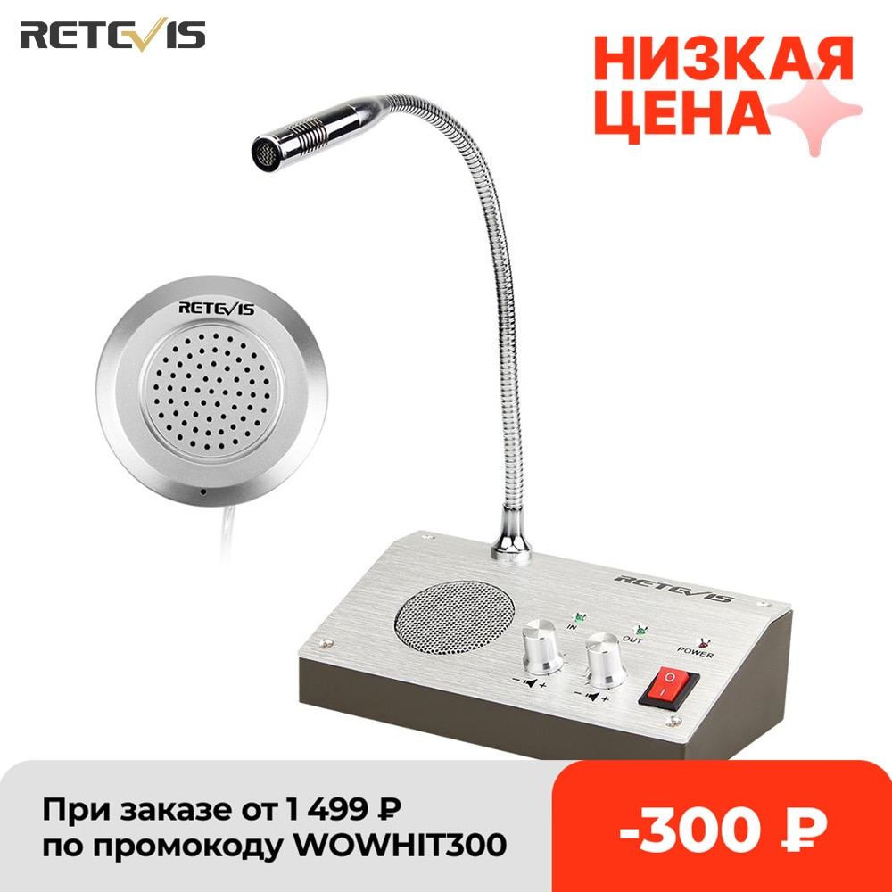 e361 black bank equipment wireless intercom for in and out window Retevis RT-9908 Dual Way Window Intercom System Bank Counter Interphone Two Way Intercom Intercom bank pharmacy Table Microphone