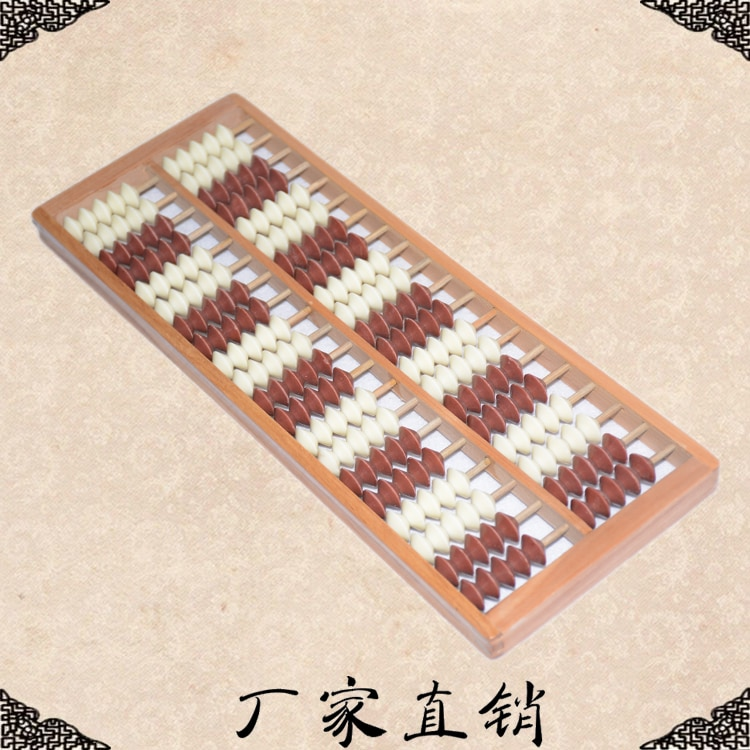 Ábaco chino 20 columna 10 cuentas Ábaco de madera instrumento sorobán chino en educación matemática para niños juguete educativo de matemáticas