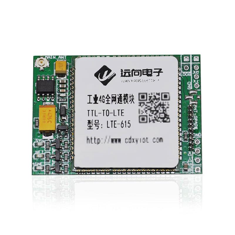 4G DTU модуль беспроводной передачи данных через все Netcom TCP/UDP/MQTT/Http/Modbus SMS TTL