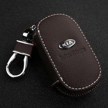 Pour Kia MINI Geely Haval Renault Opel Alfa Romeo Lada Daihatsu Changan Acura Dodge MG cuir voiture porte-clés LOGO de voiture porte-clés