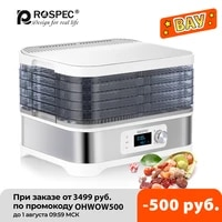 rospec household electric food dehydrator stainless steel quick drying machine for fruit meat and fruit vegetables
