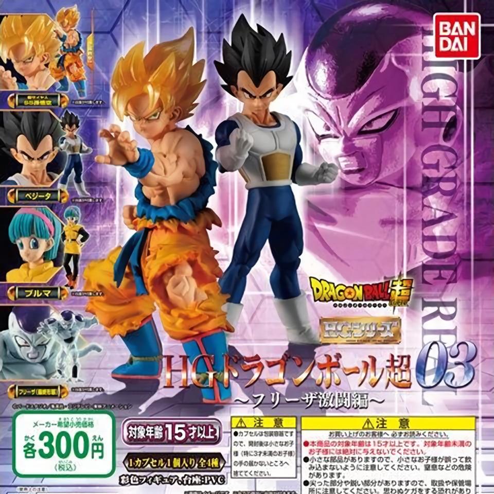4 unids/set Original Bandai de la bola del dragón del HG figura Gashapon 03 Goku Vegeta freezer Buruma PVC MODELO DE figura de acción juguetes regalos