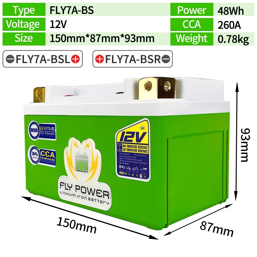 FLY7A-BS استبدال YTX7A-BS LiFePO4 12V دراجة نارية بطارية ليثيوم الحديد الفوسفات سكوتر بطاريات 12V 48Wh CCA 260A مع BMS