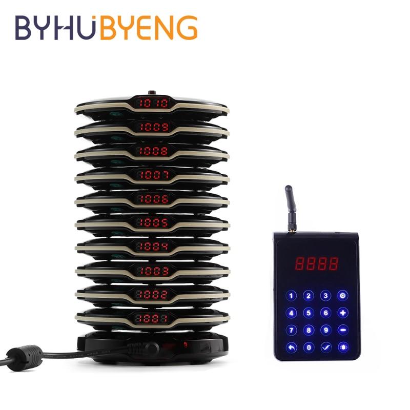 BYHUBYENG-vibrador de llamada inalámbrica para restaurante, sistema de paginación para cafetería, tienda, posavasos, bip, Servicio Al Cliente