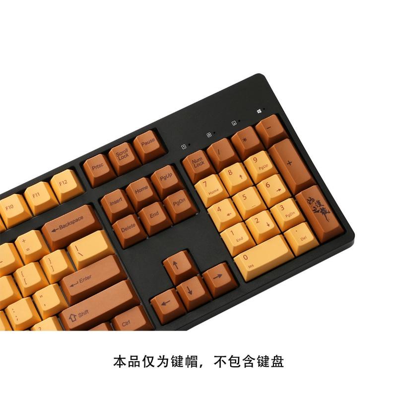 104-key Desert Camel Keycap PBT Sublimation Cherry Profile Height Cherry MX8.0 Switch DIY Mechanical Keyboard Keycap IKBC 61/87 enlarge