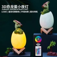 dinosaur egg tricnosaurus tricnosaurus small night light colorful touch remote control led color small table lamp