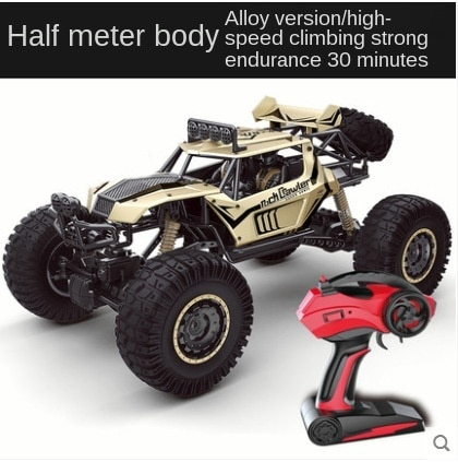 50cm Big size 1:10 4WD RC car remote control car toy cars high speed truck off-road truck children's toys dirt bike SUV enlarge