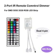 2 포트 24 44 키 SMD 5050 3528 RGB LED 스트립 조명에 대 한 무선 IR 원격 제어 조 광 기 듀얼 4 핀 출력 원격 컨트롤러