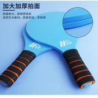 authentic cricket paddle badminton racket indoor shuttlecock racket children adult battledore and shuttlecock set