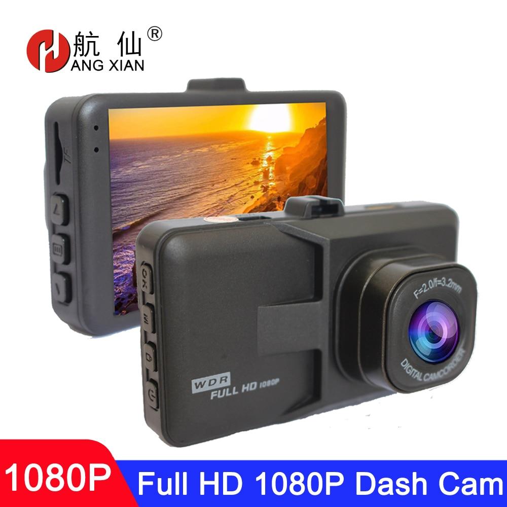 3 Inch Dash Cam Car Camera Recorder DVR Video Recorder HD 1080P Cycle Recording Driving Recorder Dashcam Video Registrar dashcam
