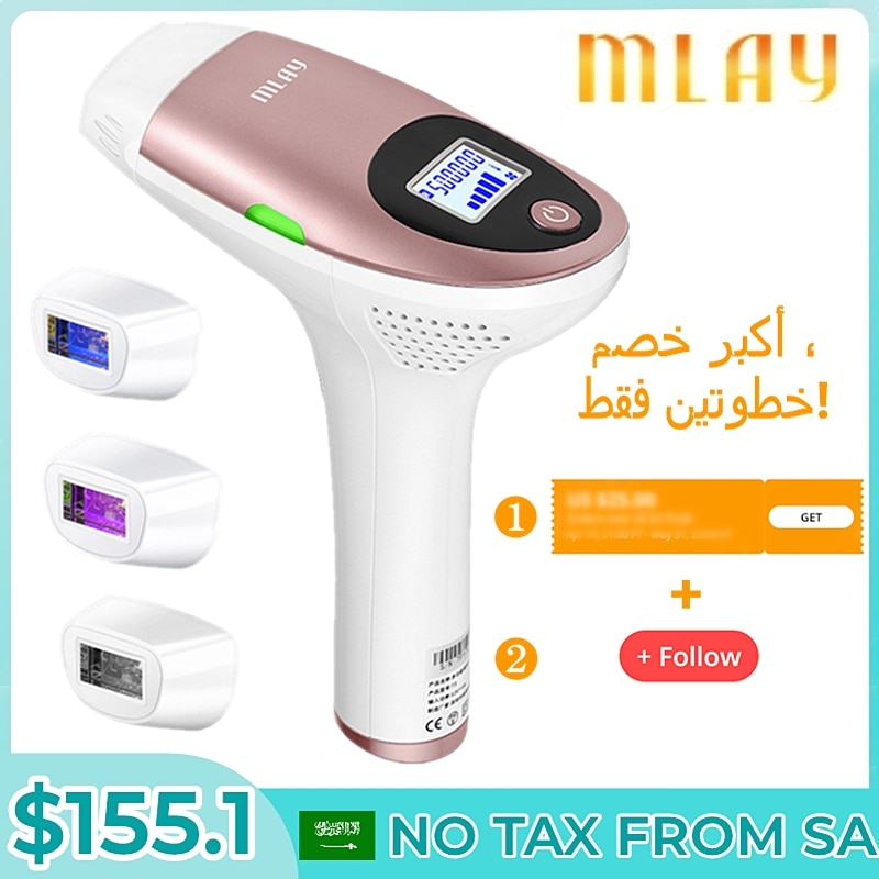 MLAY Permanent Laser Body Electric Ipl Hair Removal Machine Melsya Quickly Delivery Malay Home Use Pubic epilator for Women Men