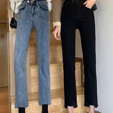 Cropped Jeans Women's Clothing Spring and Autumn 2021 New Small Man High Waist Slim Straight Pants F