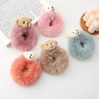 yanlochen cute sweet bear cashmere plush hair band fashion stretch cute color hair rope loop girl hair fixer girl hair gift