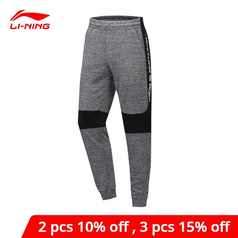 Мужские баскетбольные спортивные брюки Li-Ning, прямые брюки из 100% полиэстера с подкладкой li ning, спортивные штаны с карманами, AKLP317 MKY525