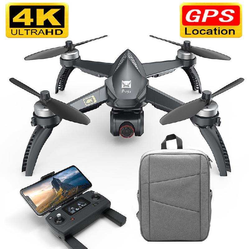 B5W Drone GPS Motor sin escobillas 5G RC Quadcopter mejorado 4K Wifi RC FPV cámara HD-haga clic en retorno automático de helicóptero del E520S E68