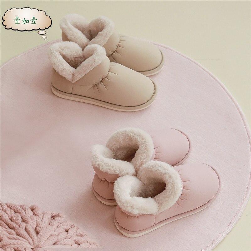 2019 nuevas botas de nieve para mujeres más botas cortas de terciopelo antideslizantes zapatos de algodón botas niños Corea borlas calientes zapatos de mujer
