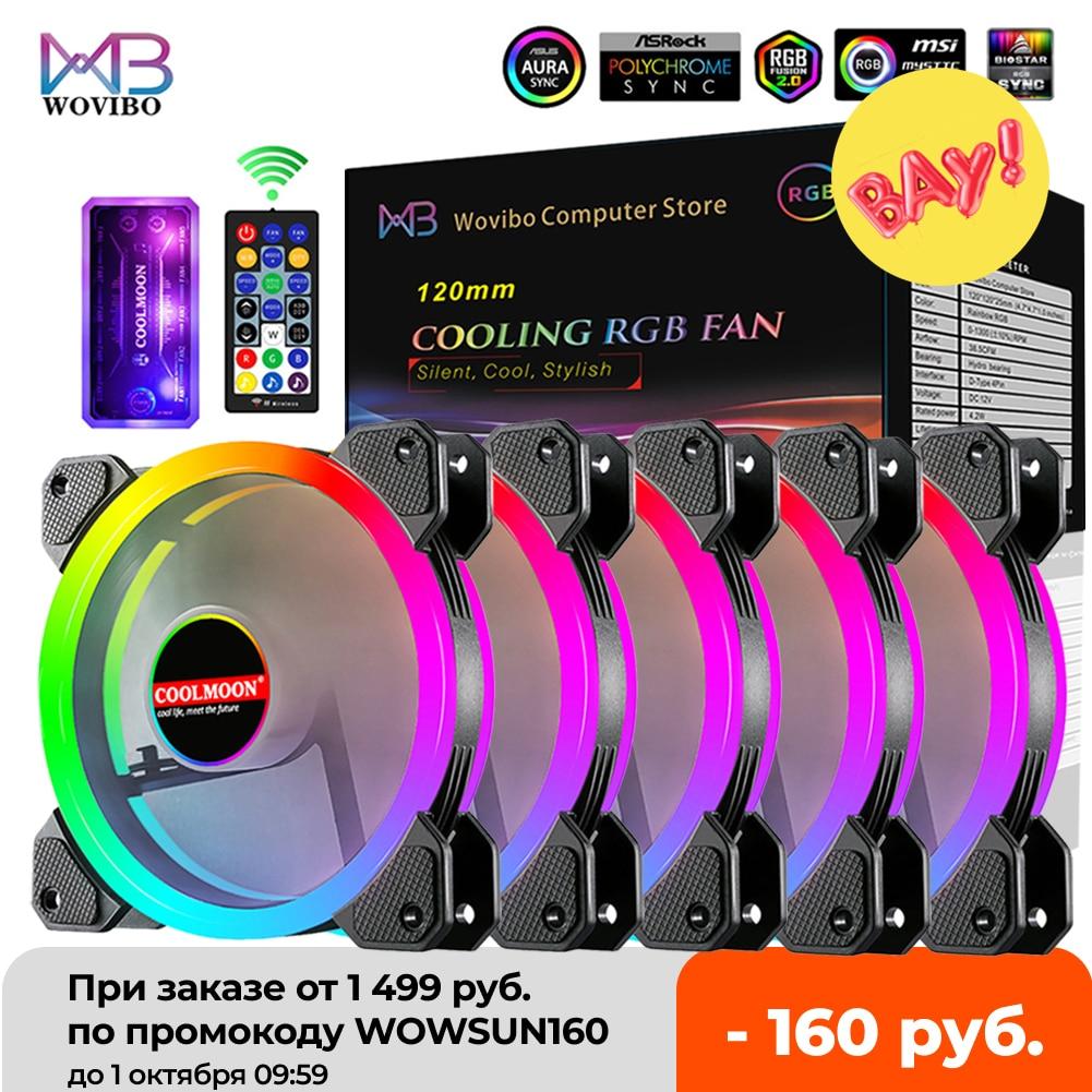 120mm PC Computer Case Fan Cooling Cooler 6PIN Adjustable RGB Led 12cm Mute Ventilador 5V DC ARGB Fans Adjust Speed Aura Sync