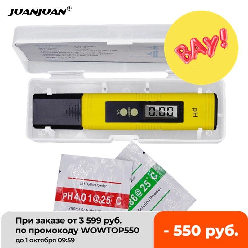 قلم LCD محمول 0.01 ، 10 قطعة ، مقياس درجة الحموضة الرقمي ، حوض السمك ، حمام السباحة ، الماء ، النبيذ ، البول ، المعايرة الأوتوماتيكية مع صندوق البي...