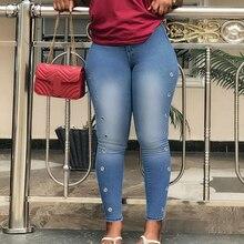 Light Blue Jeans Women Large Size Fashion Bleached High Waist Slim Fit Skinny Jeans Spring Lady Vint