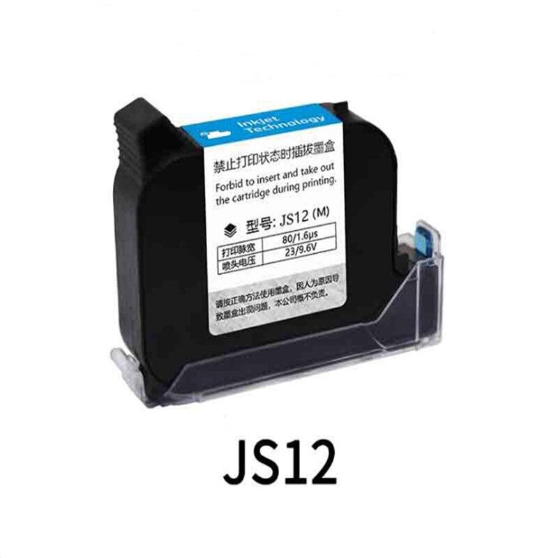 Do wkładu atramentowego HP JS12 szybkoschnący wkład atramentowy do wysokości 12.7mm ręczna drukarka atramentowa czarny/niebieski/czerwony/biały/zielony/żółty
