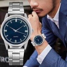 Men's Wristwatches Business Casual Stainless Steel Mesh Belt Watch Simple Dial Quartz Watch For Men