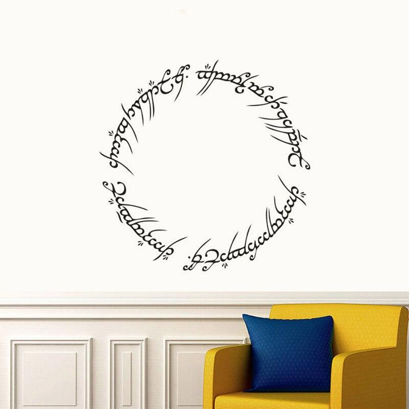 Vinyl Wand Aufkleber Ringe Kunst Wandmalereien Kino Poster Hot Film Kreis Ring Von Power Vinyl Wand Kunst Aufkleber Home Decor