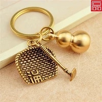 free shipping handmade chinese style pure brass keychain pendant accessories creative personality retro dustpan car key pendant