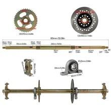 For Go Kart Frame 810mm Rear Axle Kit + Vertical Bearing Bracket + Wheel Hub Brake Rotor Sprocket GoKart ATV Dirt Bike DIY Parts