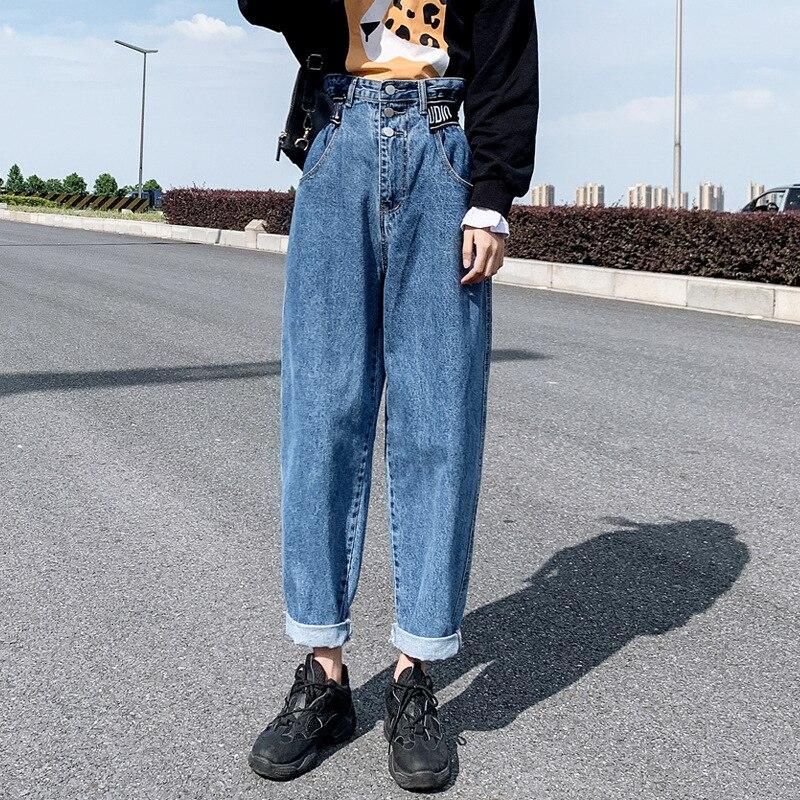 #3181 Single Breasted High Waisted Harem Jeans Women Loose Long Boyfriend Jeans For Women Korean Style Wide Leg Jeans Plus Size