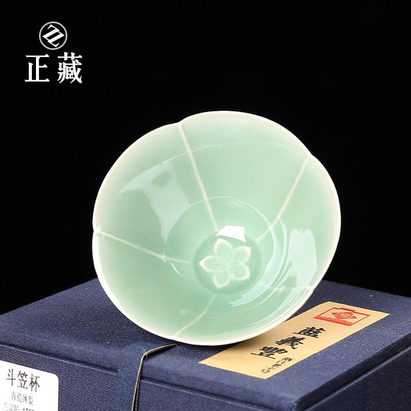 Longquan celadon LAN Zongmin اليدوية الخيزران قبعة ، زهر البرقوق ماستر كوب ، كوب شاي سيراميك