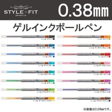 10 pièces Uni multifonctionnel modulaire stylo recharge STYLE FIT unisexe recharge UMR-109 16 couleurs recharge seulement 0.38mm
